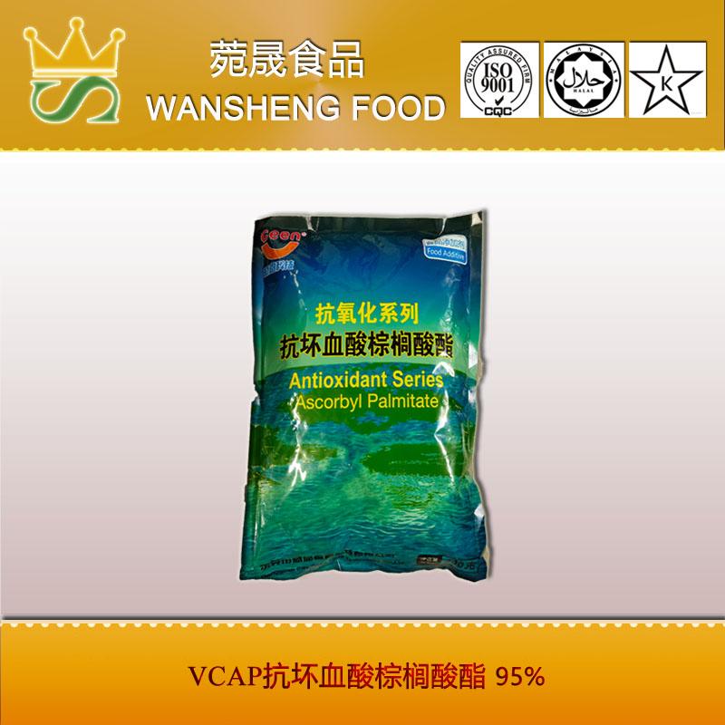 VCAP抗坏血酸棕榈酸酯 95%