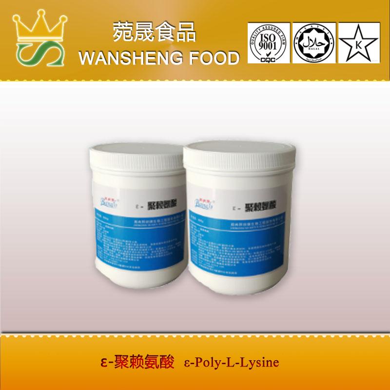 ε-聚赖氨酸