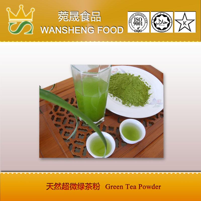 天然超微绿茶粉