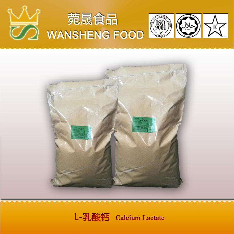 L-乳酸钙