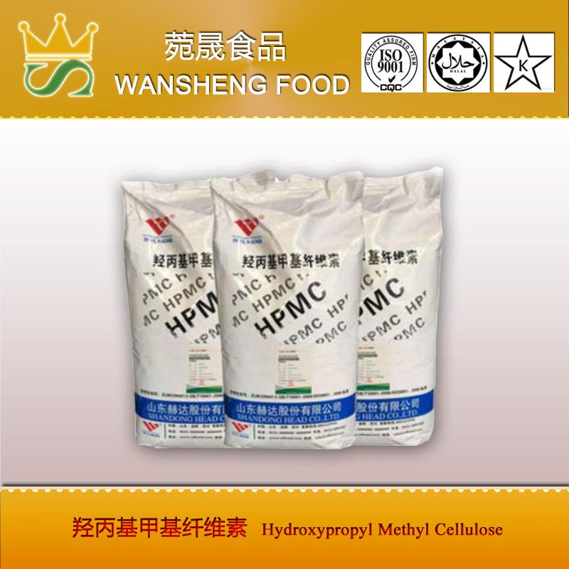 羟丙基甲基纤维素HPMC