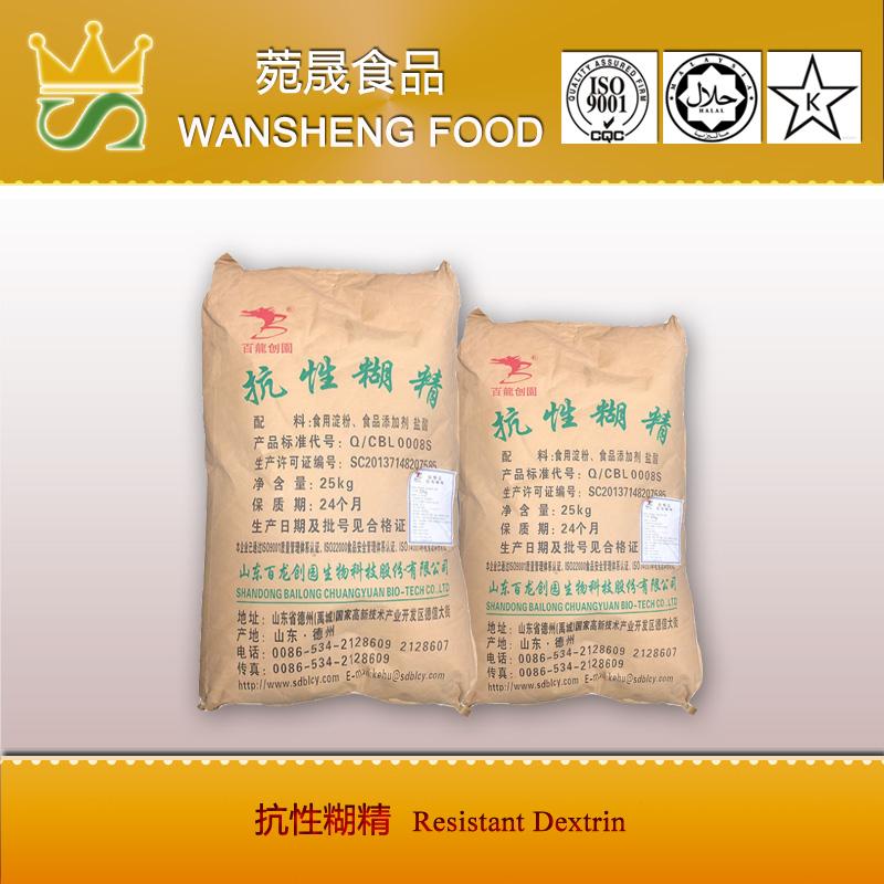 Resistant Dextrin