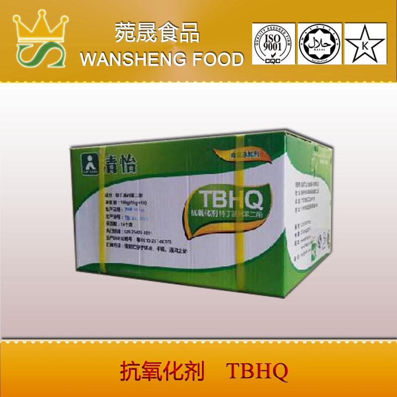 Tertiary butyl hydro quinine