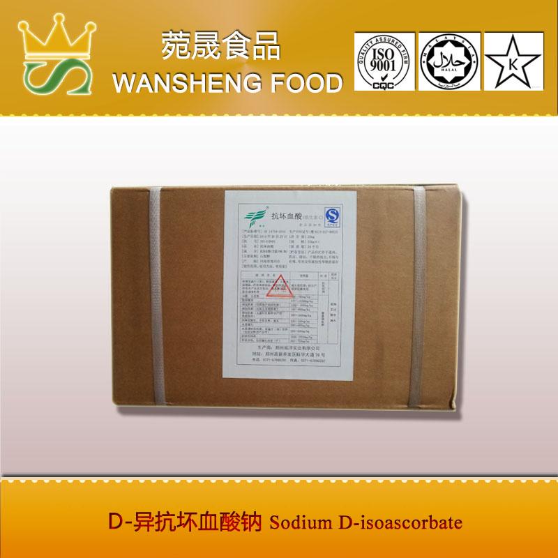 Sodium D-isoascorbate